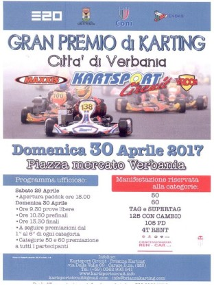 karting17a